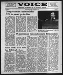 The Wooster Voice (Wooster, OH), 1975-02-21