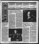 The Wooster Voice (Wooster, OH), 1993-02-26